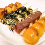 日比谷OKUROJIで大人気の「和菓子 楚々」に行ってみた!
