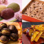 惣菜デリカで売れている人気の低糖おはぎの次に売る商品は?