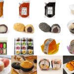 【2020年8月実績】和菓子店・洋菓子店・カフェ/喫茶店向けの売上上位商品を公開!
