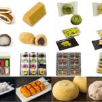【2020年9月実績】和菓子店・洋菓子店・カフェ/喫茶店向けの売上上位商品を公開!