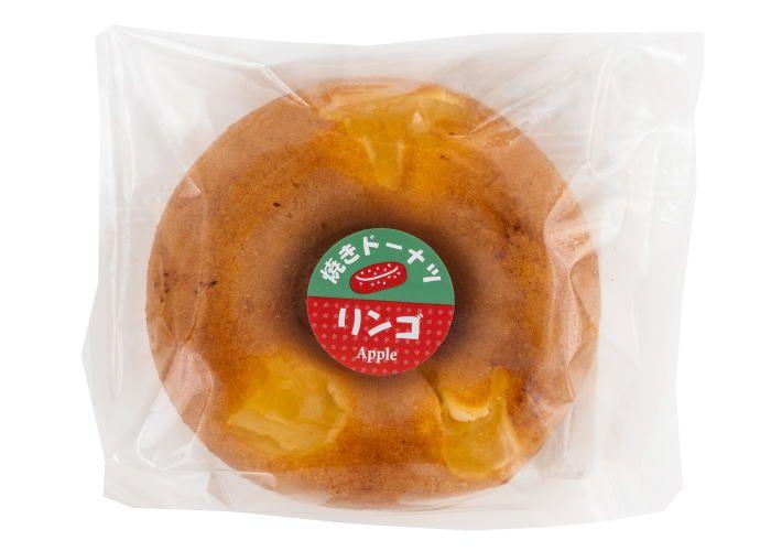りんご焼きドーナツ